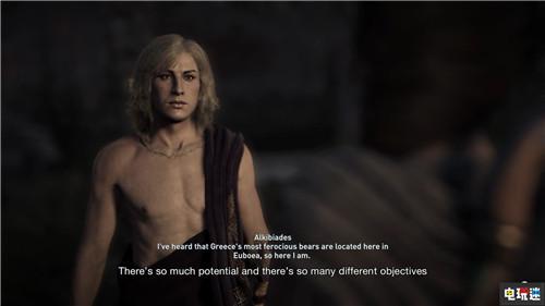 E3 2019育碧发布会汇总:《看门狗:军团》领衔 没有《细胞分裂》 电玩迷资讯 第20张