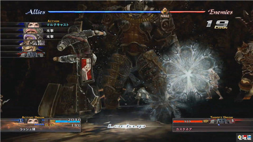 E3 2019史克威尔艾尼克斯发布会:《最终幻想7重制版》公开发售日 电玩迷资讯 第13张
