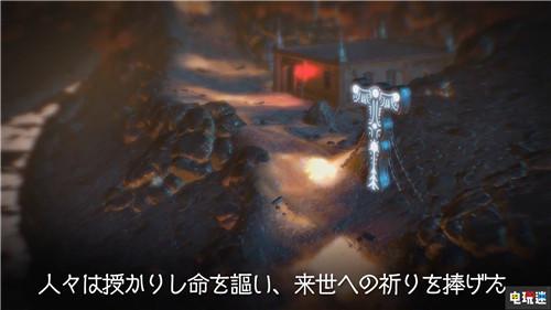 E3 2019史克威尔艾尼克斯发布会:《最终幻想7重制版》公开发售日 电玩迷资讯 第17张