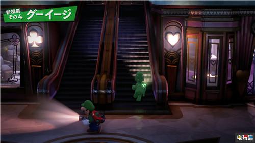 E3 2019 任天堂直面会汇总:《塞尔达传说:旷野之息》续作公开 任天堂SWITCH 第9张
