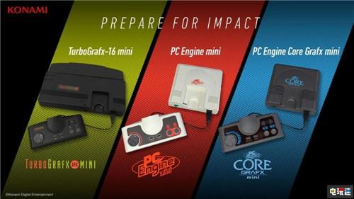 科乐美推出PC-Engine迷你复刻主机 电玩迷资讯 第1张