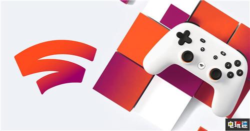 《命运2》Stadia云游戏版本不能跨平台联机 电玩迷资讯 第3张