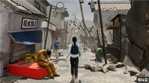 《绝体绝命都市4Plus:夏日记忆》将于9月26日登陆Switch 任天堂SWITCH 第9张