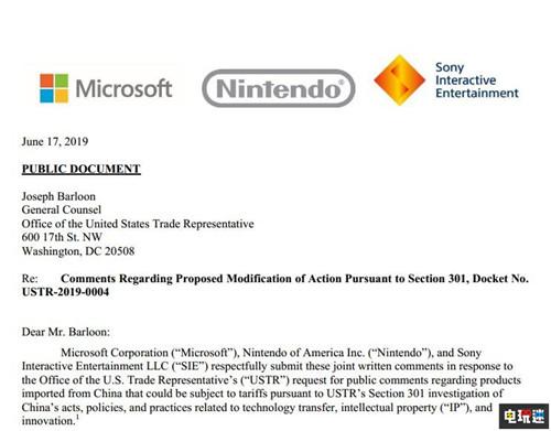 微软索尼任天堂三方联合抗议美国加征关税 电玩迷资讯 第2张