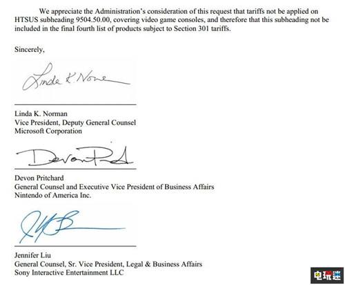 微软索尼任天堂三方联合抗议美国加征关税 电玩迷资讯 第3张