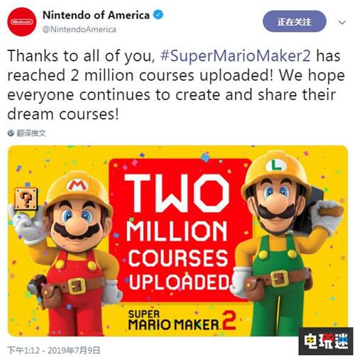 《超级马里奥制造2》玩家上传关卡已突破200万个 任天堂SWITCH 第2张