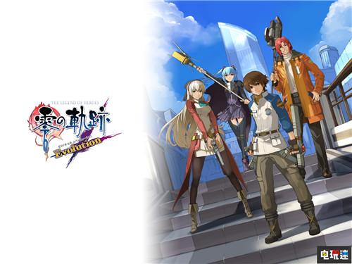 Falcom社长表示零轨与碧轨将登陆PS4主机 索尼PS 第1张