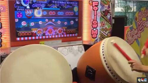 日本太鼓达人街机鼓面频繁被盗 只因手感好 电玩迷资讯 第3张