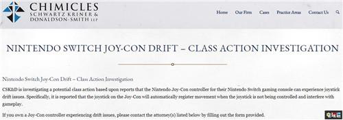 美律师事务所拟针对任天堂Switch Joy-Con漂移提起集体诉讼 任天堂SWITCH 第3张