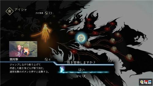 《鬼哭邦》新情报放出 武器升级系统丰富 电玩迷资讯 第7张