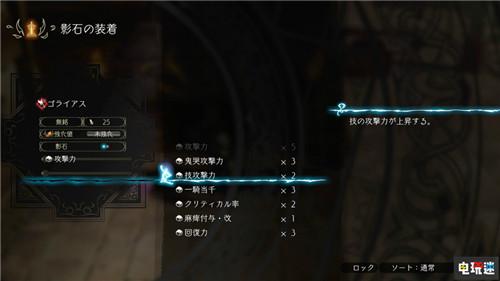 《鬼哭邦》新情报放出 武器升级系统丰富 电玩迷资讯 第10张