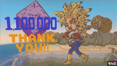 《勇者斗恶龙:建造者2》销量破110万将推出最终更新 电玩迷资讯 第1张