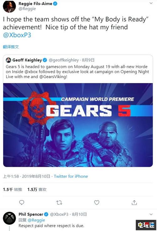 《战争机器5》成就彩蛋致敬美国任天堂总裁雷吉 微软XBOX 第3张
