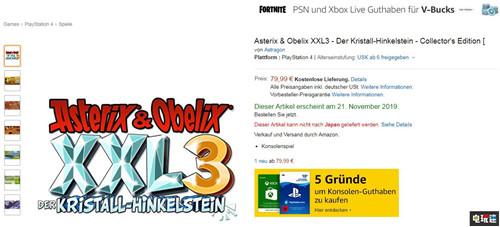 德国亚马逊泄露《高卢英雄传XXL3:水晶立石》发售日 电玩迷资讯 第1张