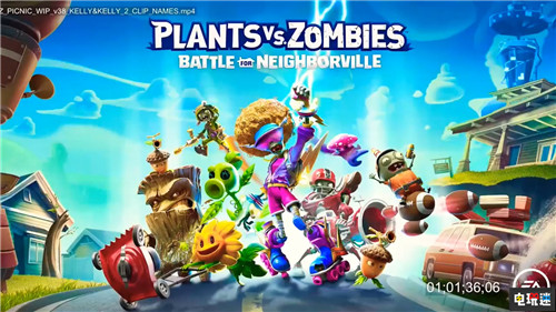 《植物大战僵尸:邻居之战》泄露预告片 花园战争新作或将登场 电玩迷资讯 第1张