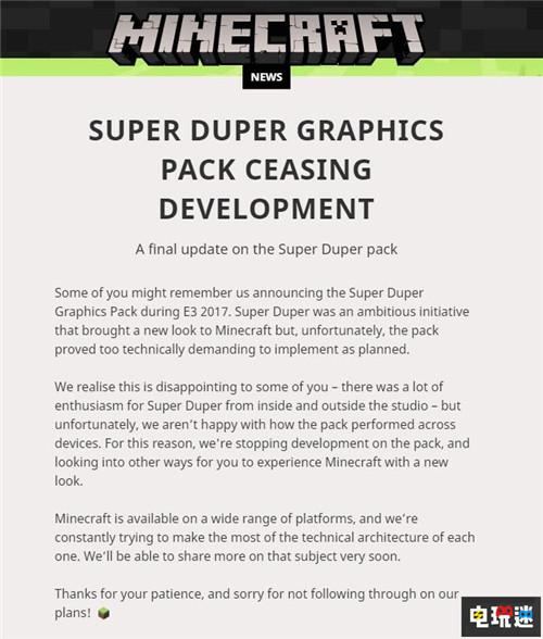 《我的世界》官方画质升级包因技术原因宣布开发停止 电玩迷资讯 第2张