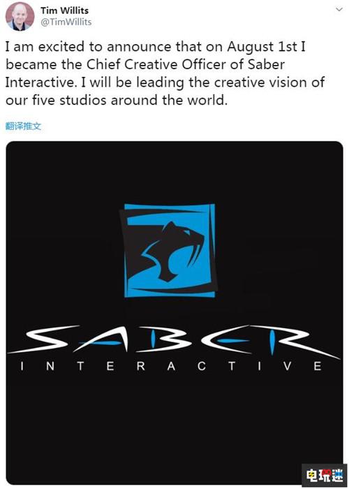 id Software原工作室总监加盟NS《巫师3:完整版》开发商 电玩迷资讯 第1张