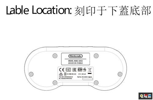 任天堂将推出SFC样式Switch手柄或将推出SFC会免游戏 电玩迷资讯 第2张