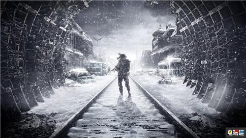 原作者证实《地铁》新游戏正在开发中 电玩迷资讯 第1张