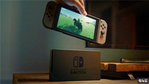 任天堂美国为近期购买旧版Switch的用户免费升级为续航增强版 Switch NIntendo Switch 任天堂美国 任天堂SWITCH  第3张