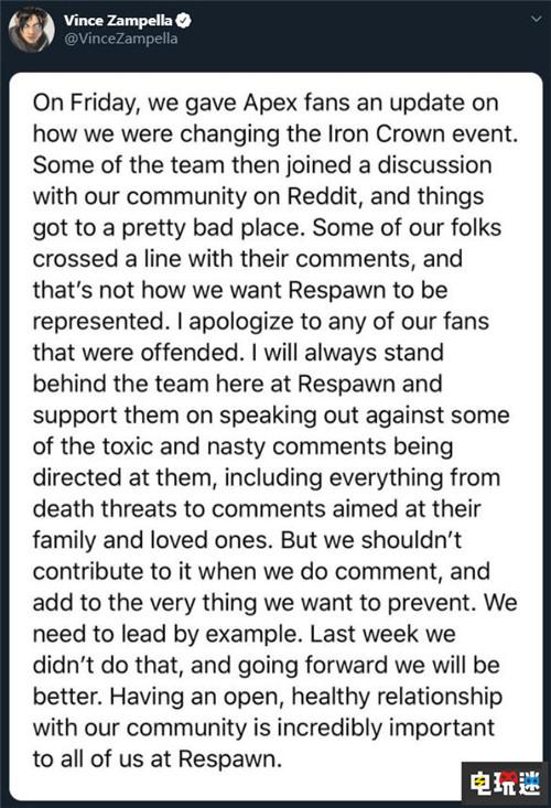 重生工作室CEO为《Apex英雄》制作人辱骂玩家事件道歉 电玩迷资讯 第3张