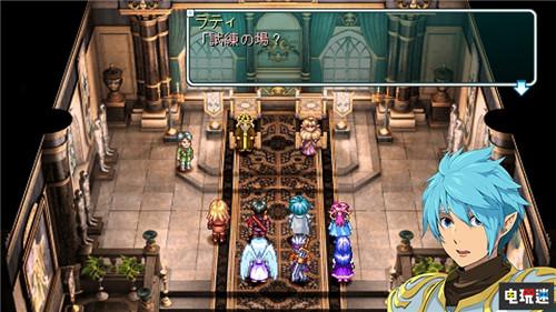 《星之海洋:初次启程R》游戏截图公开 主角立绘重制 电玩迷资讯 第2张