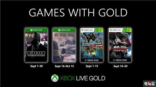 XboxOne 9月会免阵容《杀手:第一季完整版》在列 微软XBOX 第1张