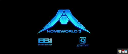 经典太空RTS回归《家园3》正式公开 2020年发售 电玩迷资讯 第1张