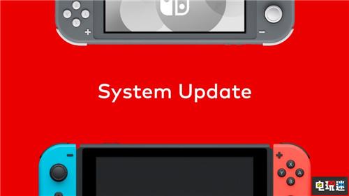 Switch系统9.0更新增加闹钟等功能 修复风花雪月DLC报错等BUG 火焰纹章:风花雪月 系统更新 Switch Lite 任天堂 Switch 任天堂SWITCH  第1张