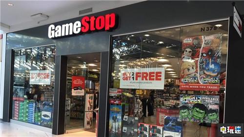 GameStop正式宣布关闭旗下上百家游戏零售店 电玩迷资讯 第1张