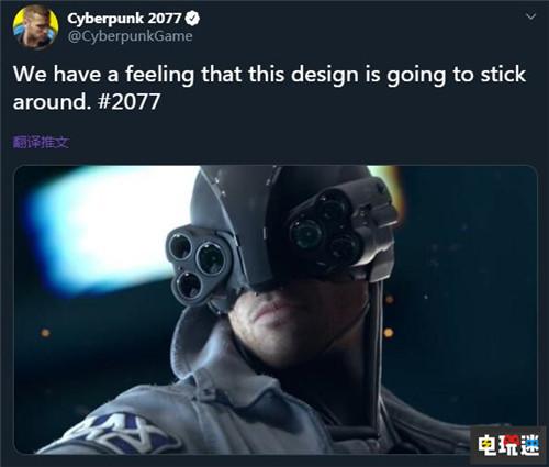 苹果三摄像头遭《赛博朋克2077》调侃:能流行到2077年 电玩迷资讯 第1张