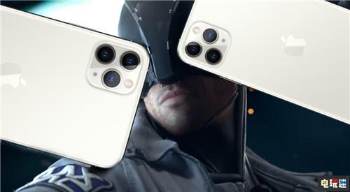 苹果三摄像头遭《赛博朋克2077》调侃:能流行到2077年 电玩迷资讯 第2张