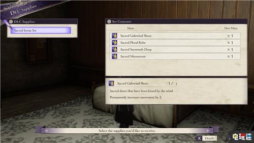 《火焰纹章:风花雪月》第二弹DLC上线增加疯狂难度 任天堂SWITCH 第3张