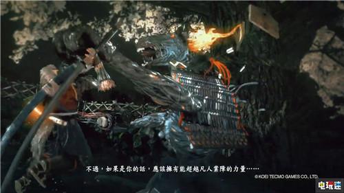 TGS2019:《仁王2》确认2020年初发售 丰臣秀吉登场 电玩迷资讯 第9张