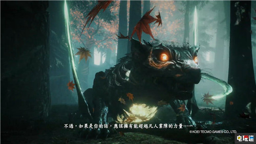 TGS2019:《仁王2》确认2020年初发售 丰臣秀吉登场 电玩迷资讯 第11张