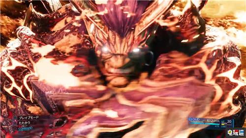 TGS2019:《最终幻想7重制版》新预告公开 克劳德左拥右抱 索尼PS 第7张