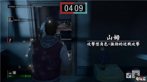 生化杀鸡 生化危机新作《Project Resistance》玩法公开 电玩迷资讯 第4张