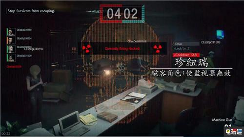 生化杀鸡 生化危机新作《Project Resistance》玩法公开 电玩迷资讯 第6张