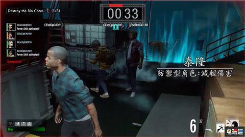 生化杀鸡 生化危机新作《Project Resistance》玩法公开 电玩迷资讯 第8张