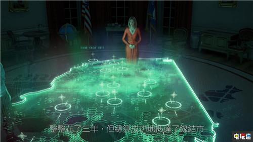 TGS2019:《死亡搁浅》起始故事公开 横跨美国拯救女总统 TGS2019 小岛秀夫 PS4 死亡搁浅 索尼PS  第6张
