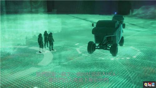 TGS2019:《死亡搁浅》起始故事公开 横跨美国拯救女总统 TGS2019 小岛秀夫 PS4 死亡搁浅 索尼PS  第5张