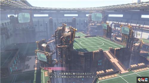 TGS2019:《新樱花大战》公开柏林华击团与横山智佐配音角色 索尼PS 第4张