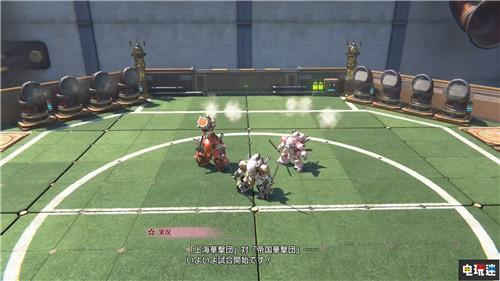 TGS2019:《新樱花大战》公开柏林华击团与横山智佐配音角色 索尼PS 第5张