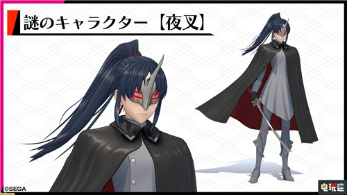TGS2019:《新樱花大战》公开柏林华击团与横山智佐配音角色 索尼PS 第8张