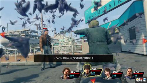 TGS2019:《如龙7》玩法介绍 并非站桩回合制 战斗十分灵活 PS4 世嘉 SEGA 如龙7 如龙7:光与暗的去向 索尼PS  第3张
