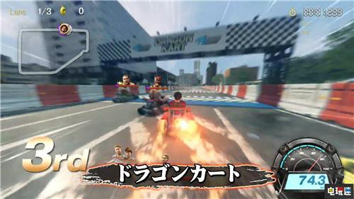 TGS2019:《如龙7》玩法介绍 并非站桩回合制 战斗十分灵活 PS4 世嘉 SEGA 如龙7 如龙7:光与暗的去向 索尼PS  第8张