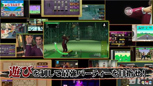 TGS2019:《如龙7》玩法介绍 并非站桩回合制 战斗十分灵活 PS4 世嘉 SEGA 如龙7 如龙7:光与暗的去向 索尼PS  第10张