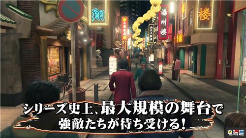 TGS2019:《如龙7》玩法介绍 并非站桩回合制 战斗十分灵活 PS4 世嘉 SEGA 如龙7 如龙7:光与暗的去向 索尼PS  第11张