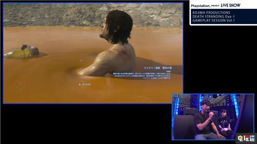 TGS2019:《死亡搁浅》40分钟演示 快递员真辛苦 索尼PS 第6张