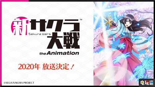 《新樱花大战》宣布推出TV动画 2020年上映 PS4 世嘉 SEGA 帝国华击团 新樱花大战 索尼PS  第1张